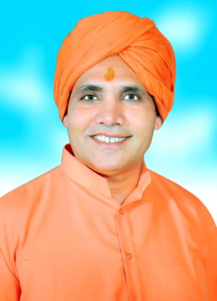 Shri 1008 Mahant Chand Nath Yogi Ji